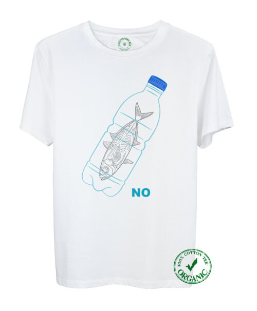 Organic Cotton T-shirt No